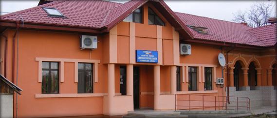 Primaria Cochirleanca Fabricat in Buzau