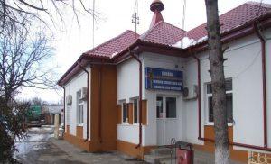 Primaria Balta Alba Fabricat in Buzau